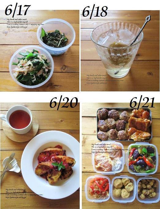 2015年6月のお弁当一覧♪_e0274872_15032133.jpg