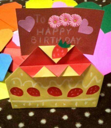 クリスマス 折り紙 折り紙 誕生日 : minainfo.exblog.jp
