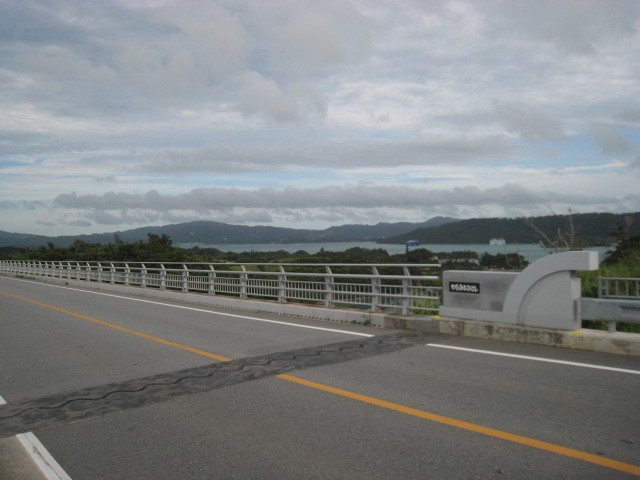 沖縄の旅 その32  ワルミ大橋_e0021092_11045198.jpg
