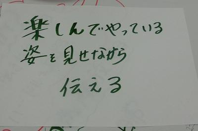 a0137997_824491.jpg