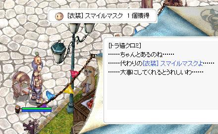 f0149798_00175227.jpg