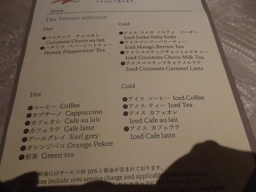 ウェスティンホテル東京 ザ・テラス トロピカルフルーツ&ワールドデザートブッフェ_f0076001_23262822.jpg