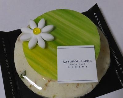 Kazunori Ikeda!_a0161408_21584987.jpg