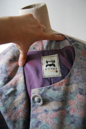 着物リメイク・着物からジャケット&スカート_d0127925_11054198.jpg