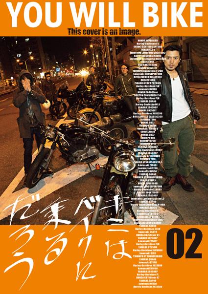 特報!雑誌版第2号、発売決定!_f0203027_17333381.jpg