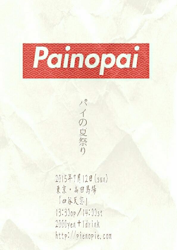 f0347130_19490148.jpg