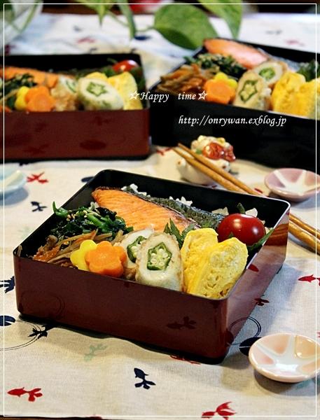 焼鮭のり弁当とろけるプリン♪_f0348032_19494969.jpg