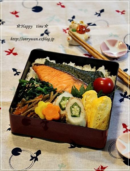 焼鮭のり弁当とろけるプリン♪_f0348032_19495794.jpg