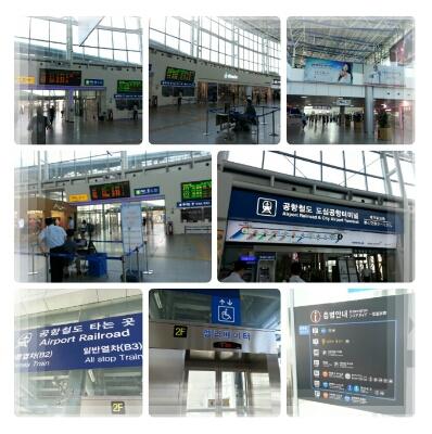 早めに空港へ♪_d0219834_871325.jpg