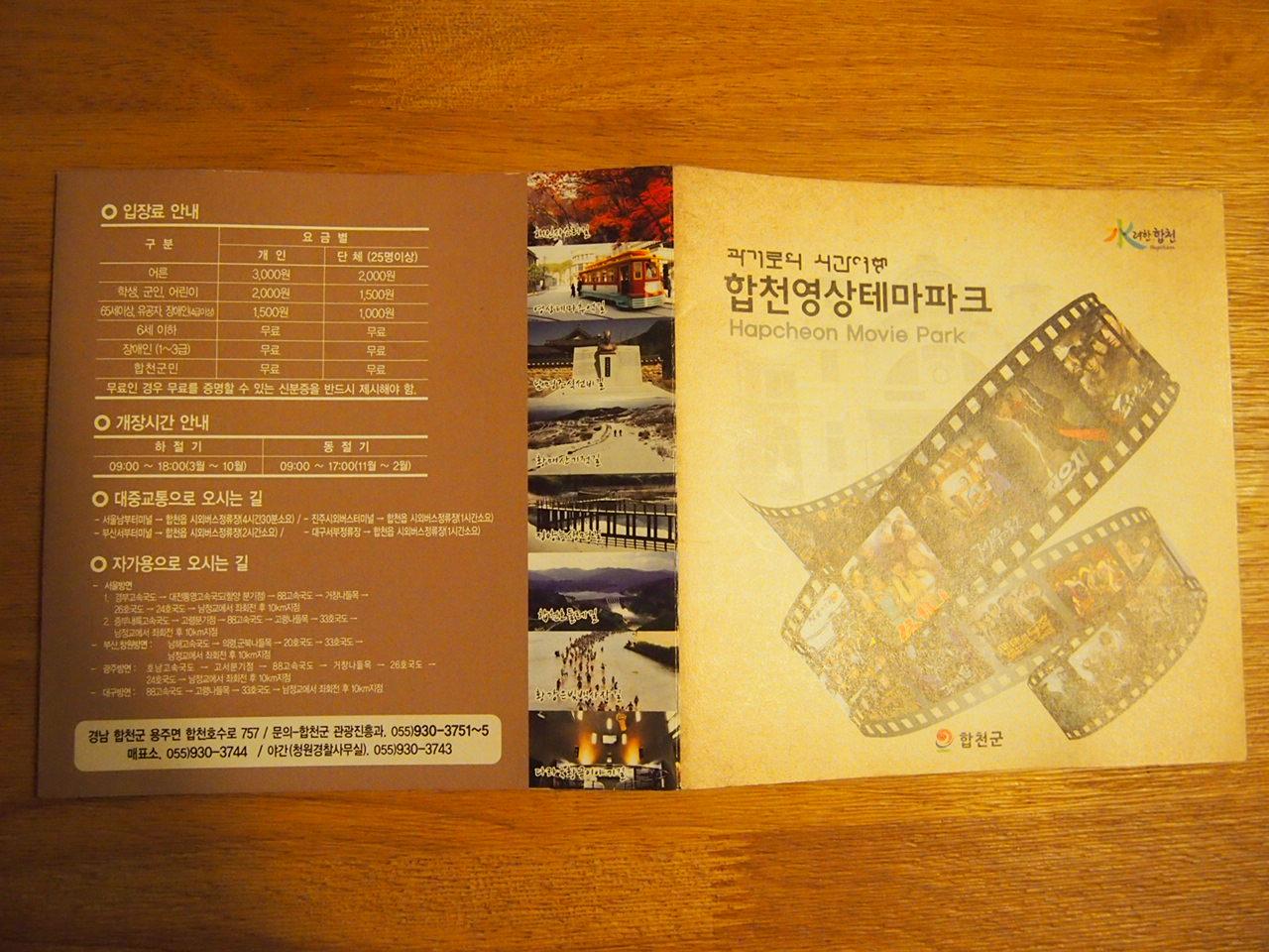 f0152079_195746100.jpg