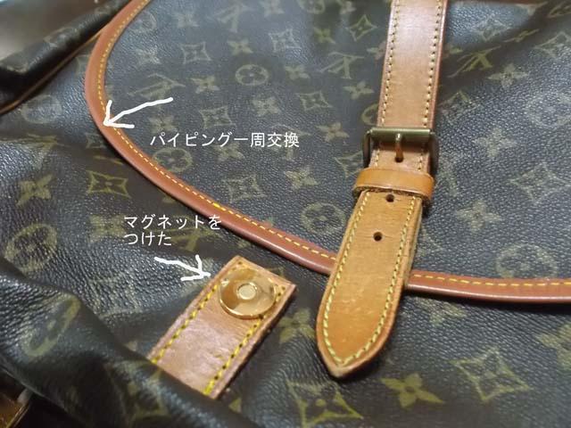 バッグの修理2点_f0019498_17121224.jpg