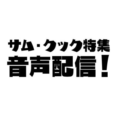 びっくり!_f0182998_2129439.jpg
