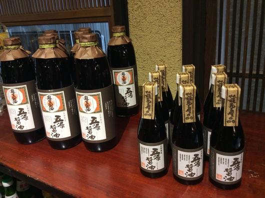 無添加味噌・醤油新発売_c0256701_82256.jpg