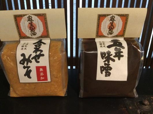 無添加味噌・醤油新発売_c0256701_823436.jpg