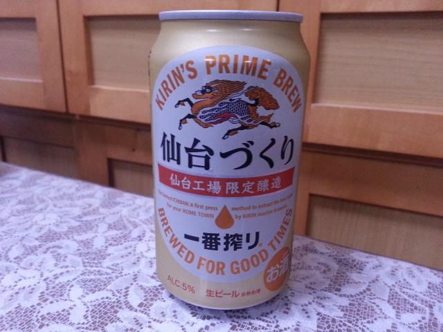 今夜のビールVol.223 キリン一番搾り仙台づくり350ml & 神戸づくり350ml_b0042308_1112642.jpg