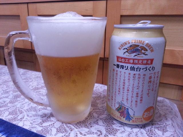 今夜のビールVol.223 キリン一番搾り仙台づくり350ml & 神戸づくり350ml_b0042308_1114240.jpg