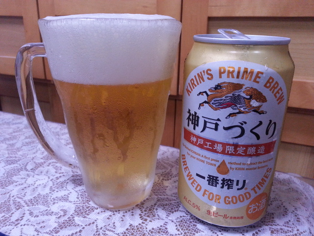 今夜のビールVol.223 キリン一番搾り仙台づくり350ml & 神戸づくり350ml_b0042308_1121768.jpg