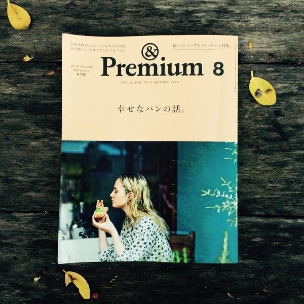 & Premium 8月号に_f0216913_07271369.jpg