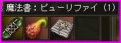 b0062614_1404413.jpg