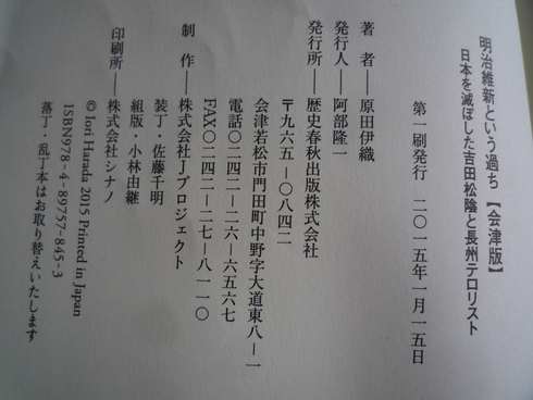 c0189218_8114428.jpg