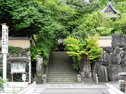 浄瑠璃寺の蓮の花と鎮魂の皿碑 2015_f0213825_14511340.jpg