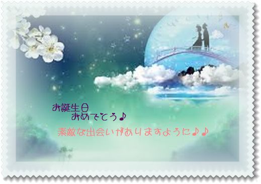 b0166327_7291149.jpg
