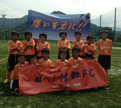 ヒマラヤカップ U-9 県大会 Cブロックリーグ戦 結果_d0010630_18105442.jpg