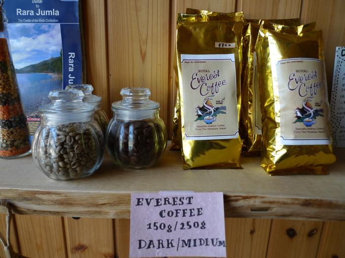 エベレスト・コーヒーの焙煎工場_e0155231_11302137.jpg