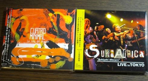 New Discs from Sukiyaki_d0010432_033981.jpg