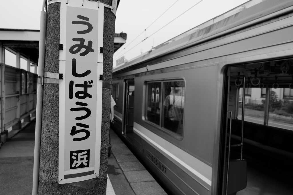 鶴見線・海芝浦駅_f0050534_06462115.jpg