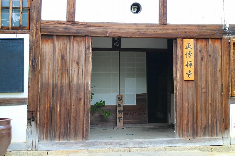 知る人ぞ知る『正伝寺(西賀茂)の庭園』20150617_e0237645_17461581.jpg