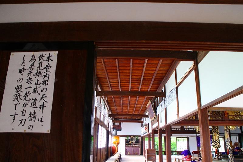 悟りの窓と血天井の『鷹峯源光庵』20150617_e0237645_184547.jpg