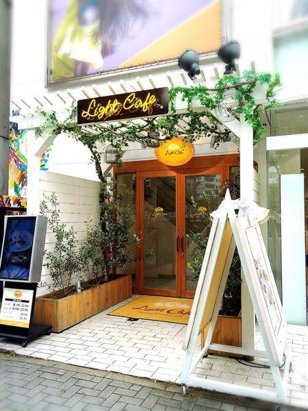 ライトカフェ栄店_e0292546_030525.jpg