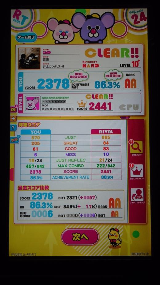 f0019846_220313.jpg