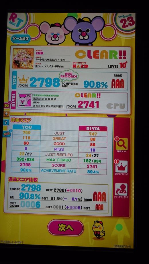f0019846_2243132.jpg