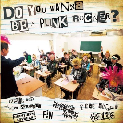 【8月】VA/DO YOU WANNA BE A PUNK ROCKER?【発売!!】_c0308247_23221179.jpg