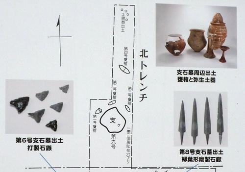 志登支石墓群・倭は朝鮮半島まであったみたいだけど_c0222861_22264164.jpg