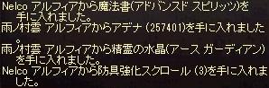 a0201367_23102395.jpg