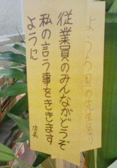七夕_f0172281_67115.jpg