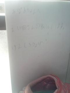 f0138384_2265469.jpg