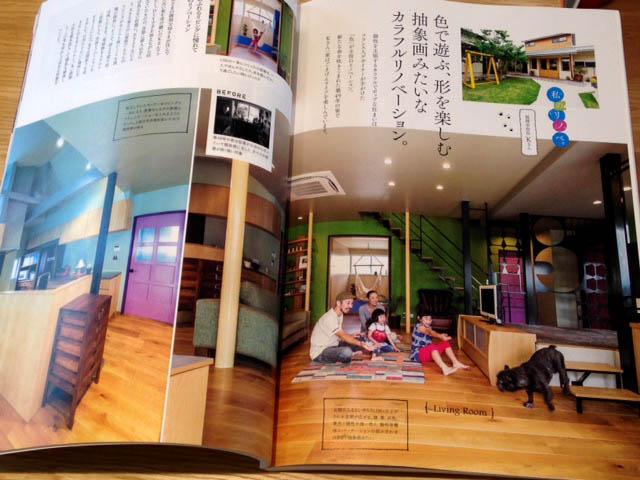 家づくりの本に掲載されました_f0171785_11205941.jpg