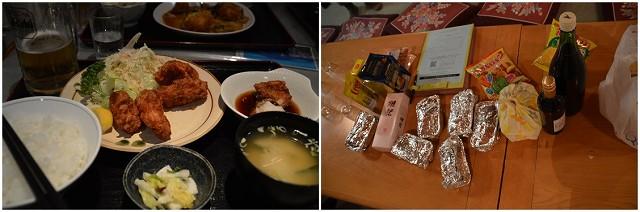 庭友オフ会、「宿」と「食べたもん」_c0124100_035549.jpg