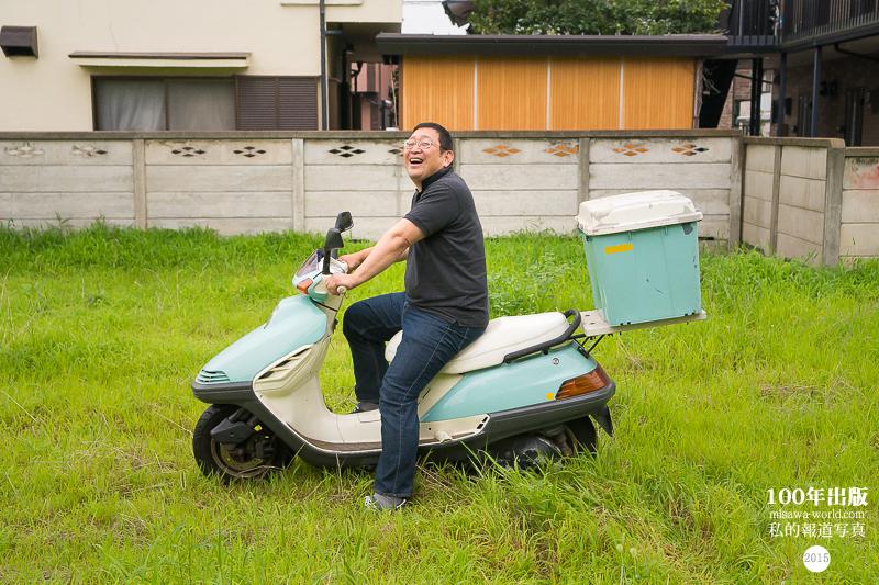 7/7 公文邦雄さん_a0120304_2331416.jpg