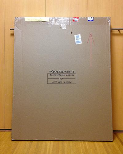 ストレージボックスをオーダーしたら、可成り大きな箱で届いた!_b0194208_20482228.jpg