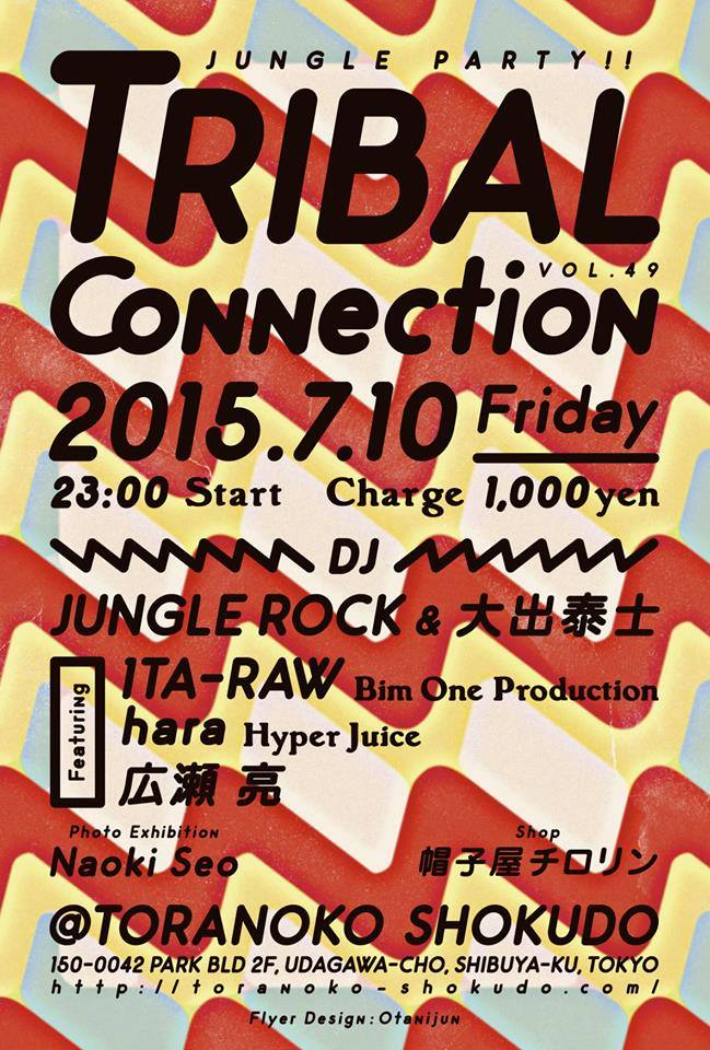 JUNGLE PARTY!! Tribal Connection VOL.49_b0166909_22164662.jpg