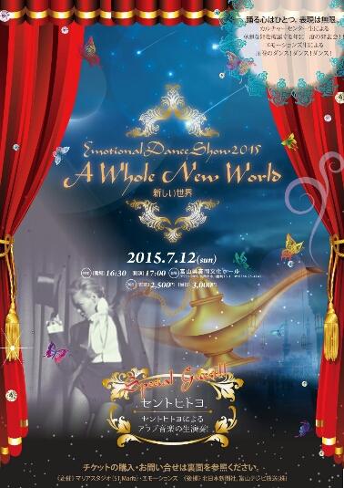 8月8日まで予約受付 公演DVD販売!_c0201916_193414100.jpg