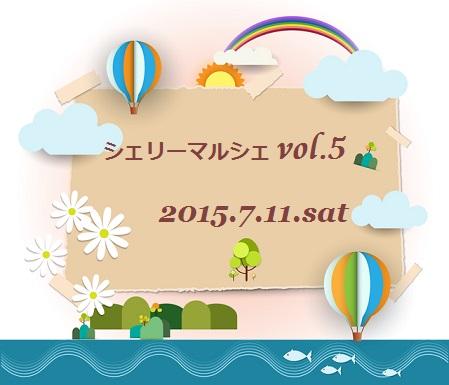 c0211319_17581037.jpg