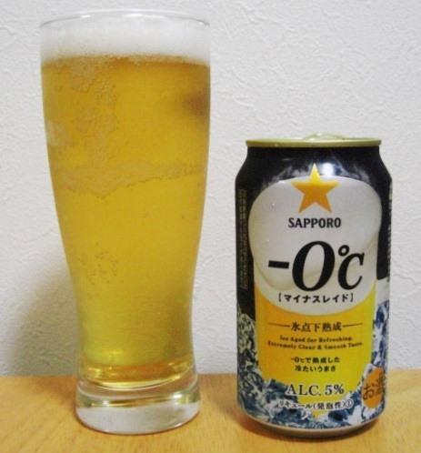 サッポロ -0℃(マイナスレイド)~麦酒酔噺その380~273.15 k_b0081121_06342151.jpg