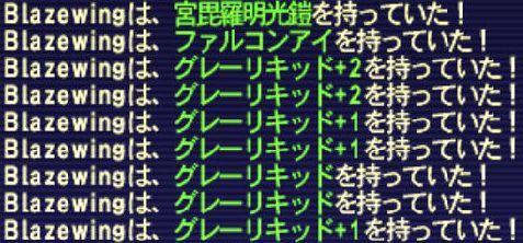 d0260125_00544520.jpg