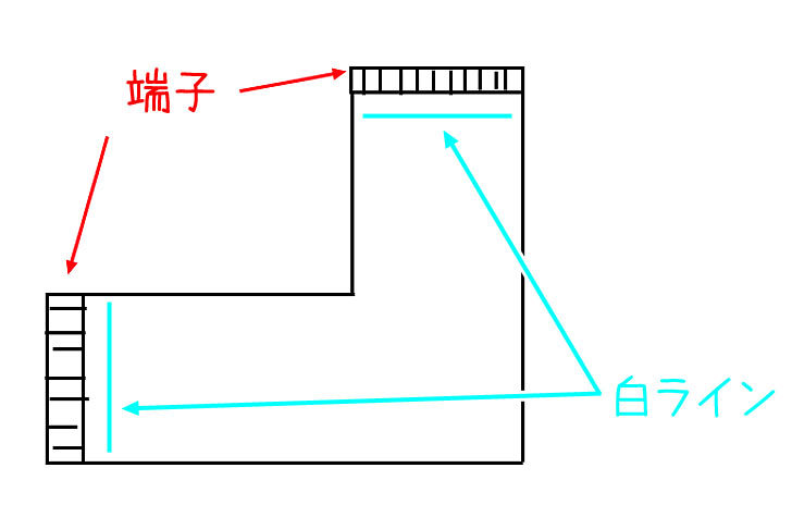 b0020828_21383012.jpg